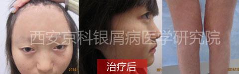 wenzhang2.jpg